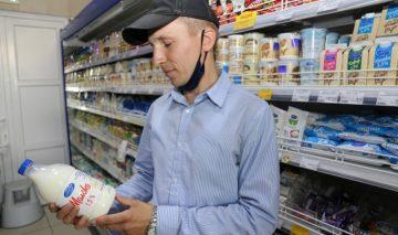 С продуктами питания – за безопасность!