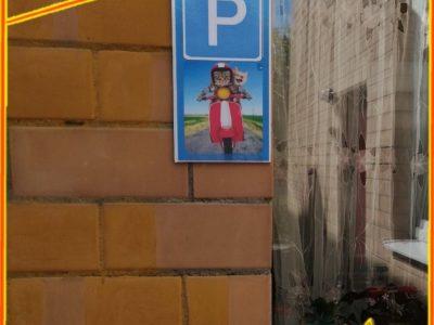 Паркуйтесь с удовольствием!!!